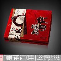 月饼包装礼盒