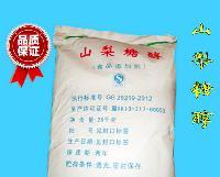 食品添加劑食品配料山梨糖醇甜味劑