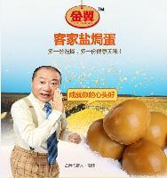 金翼 盐焗卤蛋 30克 吉林原厂