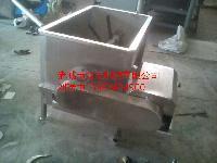 电加热小型浸烫池