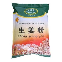 生姜提取物生姜粉价格