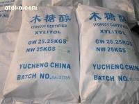 木糖醇生产厂家