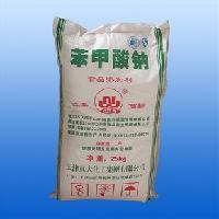 苯甲酸鈉生產廠家