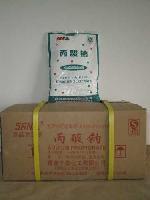丙酸鈉生產廠家