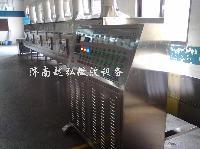 行业 济南微波干燥设备厂家