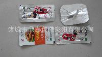 高温铝箔拉伸膜卷材、高温杀菌卷材、免费设计、量大价优包邮