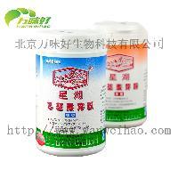 增味剂  乙基麦芽酚