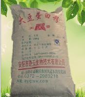 大豆蛋白粉 河南大豆蛋白粉价格