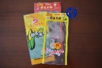 食品塑料袋 三边封食品包装袋 复合食品袋