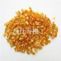 糖渍香橙粒