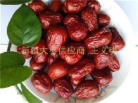 供应新疆大枣批发价格红枣行情价格