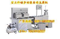 聊城自动豆腐机 豆腐加工设备