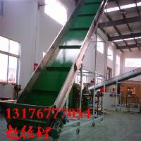 爬坡输送机_装卸专用输送机 传送机