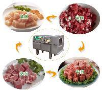 牛肉凍肉切丁機 可定制
