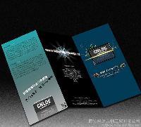 北京图书防水包装纸