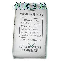 刺槐豆胶优质供应商
