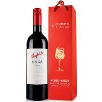 奔富红酒128价格、奔富707批发价格、奔富葡萄酒专卖