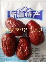 乐陵正宗新疆红枣批发厂家