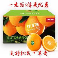 农夫山泉 17.5°橙 铂金果 10斤装 129元