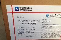 食品级维生素A颗粒 新和成 质量保证 包邮