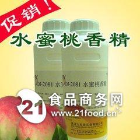 山西哈密瓜香精生产厂家