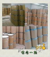 批发价格葡萄醋粉   葡萄粉  1公斤起订 包邮