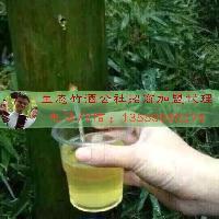 正宗竹筒酒厂