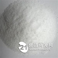 厂家直供 生物素 维生素H  含量2% 食品级 辅酶R 营养强化剂