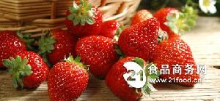 德昌纯雨草莓