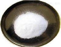 食品级 维生素B5 泛酸钙 营养强化剂 含量99% 量大优惠
