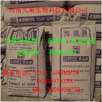 进口雪龙牌 瓜尔豆胶 厂家直销 6000粘度含量99%