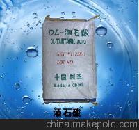 廠家批發 DL-酒石酸 食品級 酸度調節劑 酒石酸 含量99% 正品保障