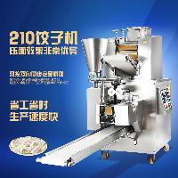 速冻饺子机