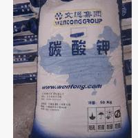 供應 碳酸鉀 食品級 碳酸鉀 酸度調節劑 含量99% 質優價廉