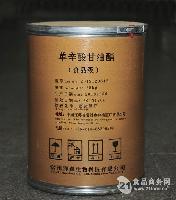 食品級 單辛酸甘油酯 乳化劑 防腐劑  量大從優 一公斤起批