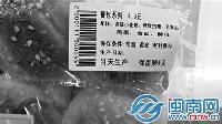 食品价格标签纸