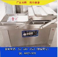 600型熟食抽真空保鲜包装机