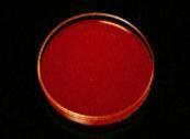 郑州万品胭脂红作用