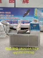ZB-80型香菇蔬菜双速斩拌机
