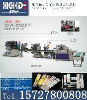 一次性纸巾筷子自动包装生产线设备包装机