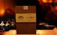 茯茶世家金花茯茶的工藝與價格