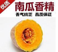 南瓜香精生产