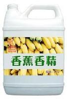 香蕉香精生產廠家