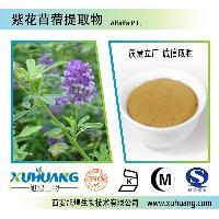 紫花苜蓿提取物 苜蓿皂甙10%