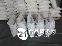 食品級DL-酒石酸生產  DL-酒石酸價格