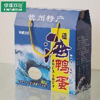 鲜海鸭蛋30枚礼品盒北部湾原生态红树林特产红心鸭蛋孕婴辅食