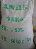 硫酸亚铁生产