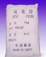 氧化锌生产(1314-13-2)