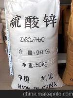 硫酸锌生产