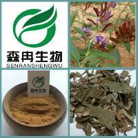 葫芦茶提取物  牛虫草提取物10:1  森冉生物
